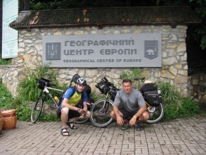 Brain Racing MTB Expedition Ukraine 2009 - central point of Europe